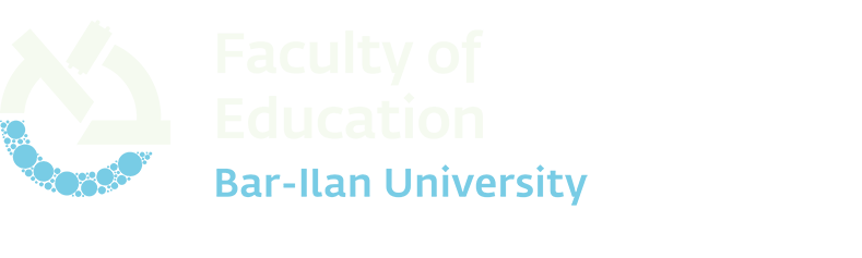 School of Education Bar-Ilan University